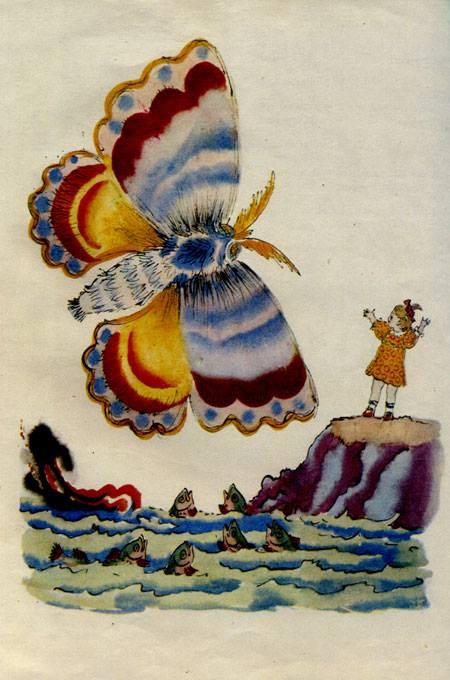 Vladimir Konashevich, illustration from 'The Muddle' by Kornei Chukovsky, published 1923